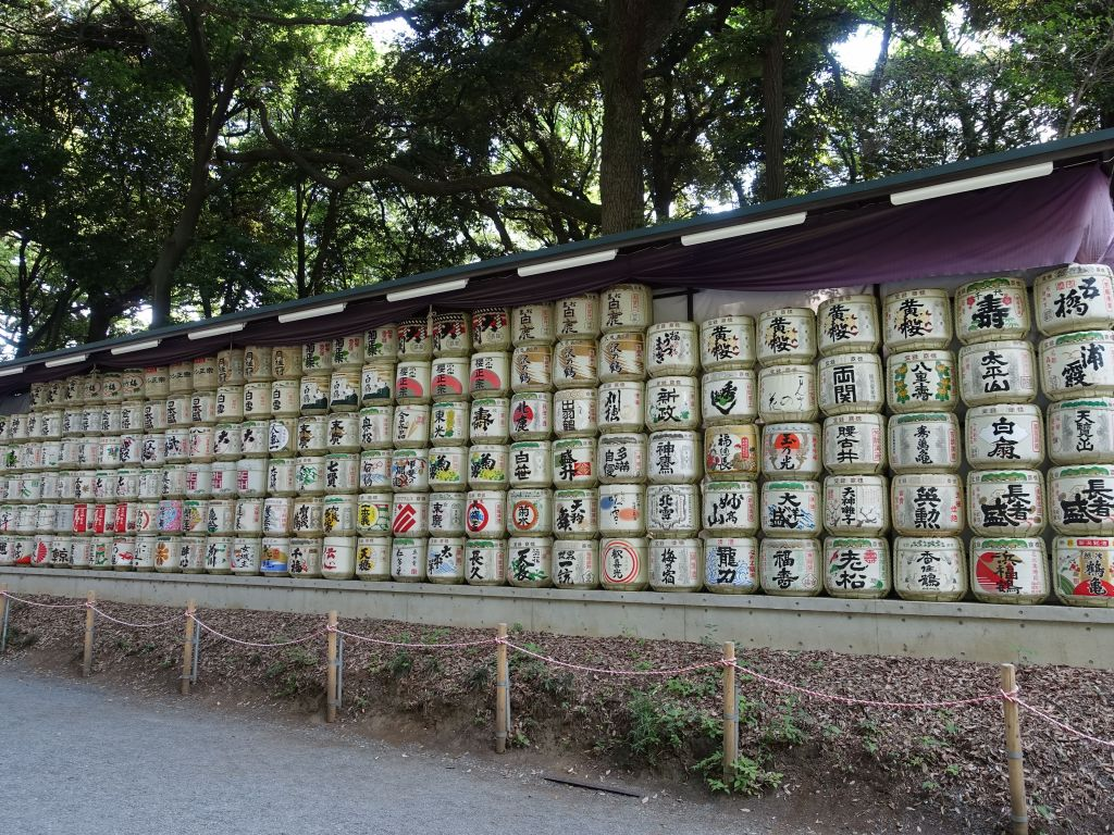 seeing sake offerings is typical