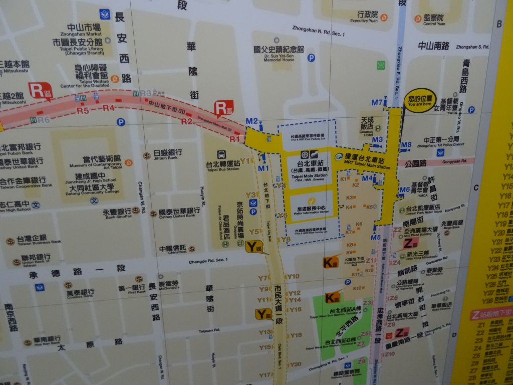 We were very close to the Taipei Main Station
