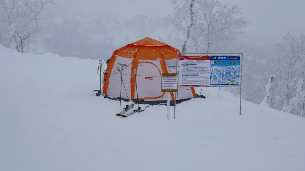 ski patrol was by the gates to make sure you had filed for a permit to leave the resort, which we did