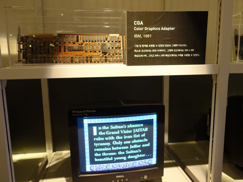 the original CGA graphics card was huge