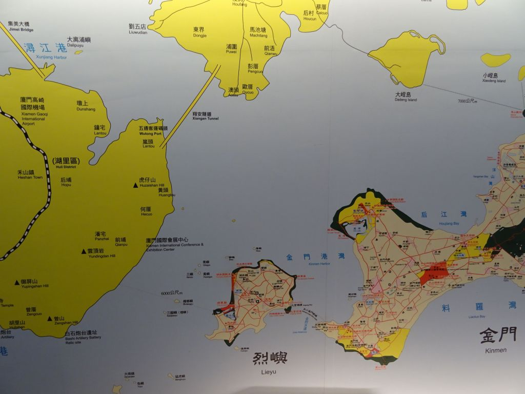 this is how close the 2 islands are from China