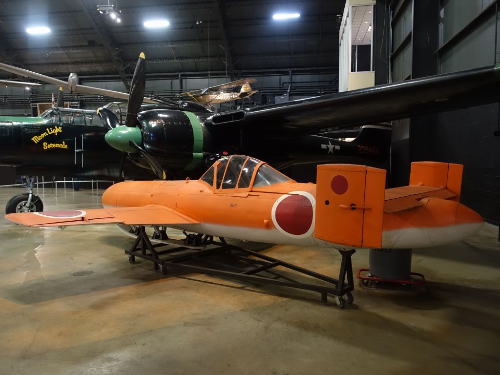 MXy7-K1, a Japanese Kamikaze cruise missile (i.e. the guidance was a human)