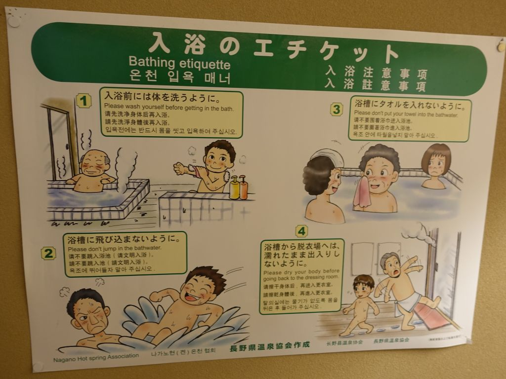 the onsen guides make sense, but they're funny :)