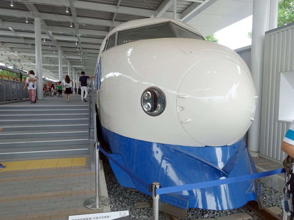 first bullet train