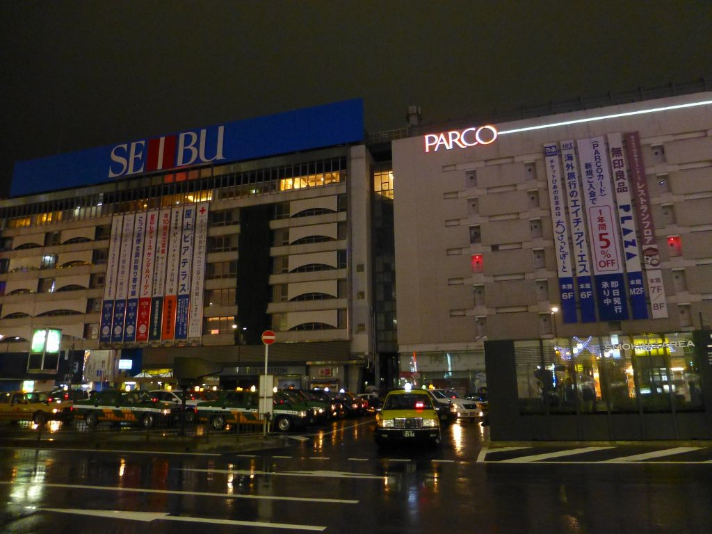 Tobu and Seibu are absolutely huge department stores, you could spend hours in there