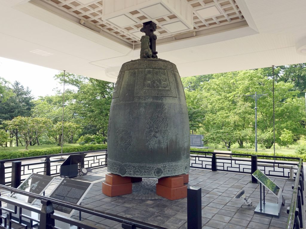 the oldest bell in Korea, dating 771