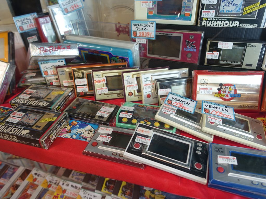 Obsenely overpriced vintage LCD games