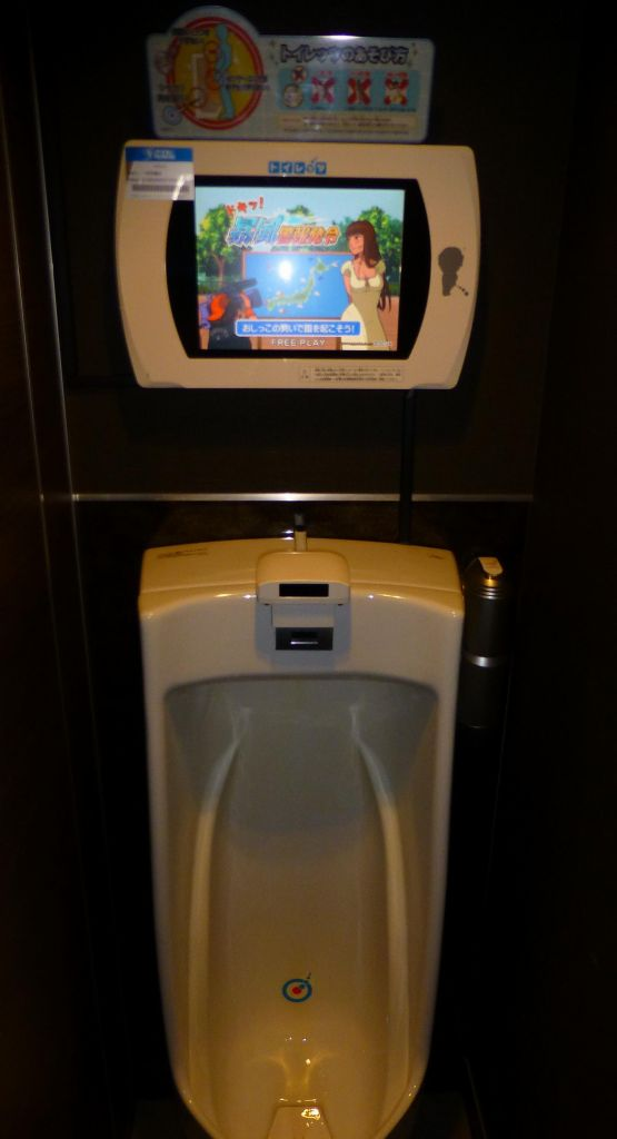 even the urinal is a video game, you play with your stream (no kidding)