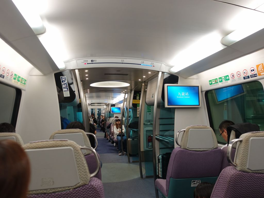 the new train that takes you to the new Hong Kong airport
