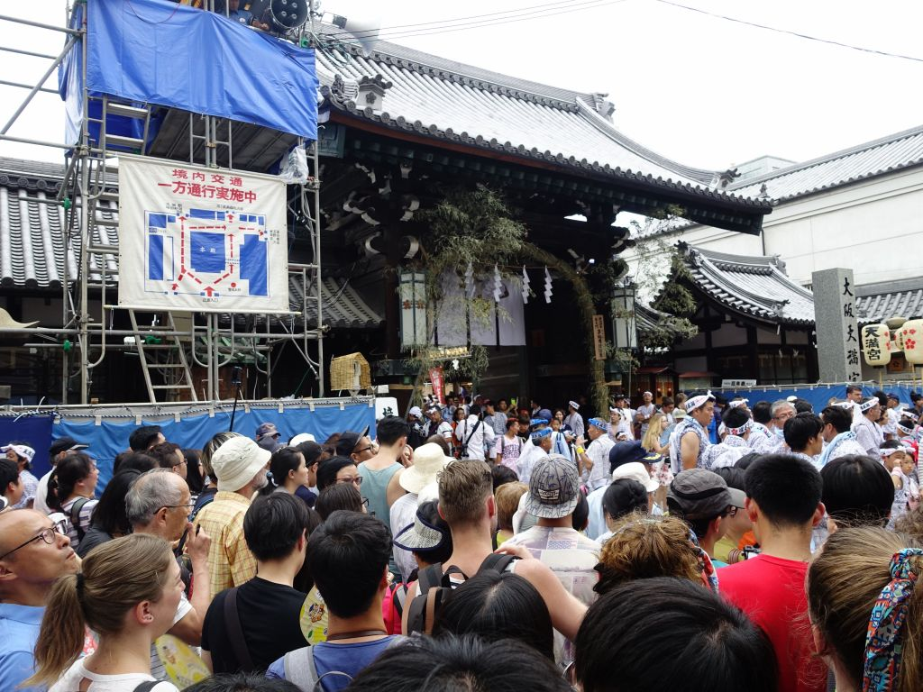 Tenmangu Shrine was a bit packed