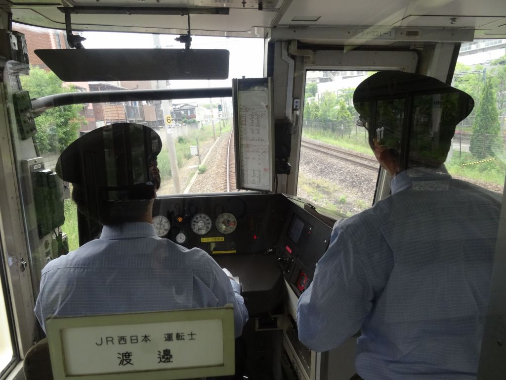 Trains kind of drive themselves nowadays, but they still make it look like serious business, with white gloves :)