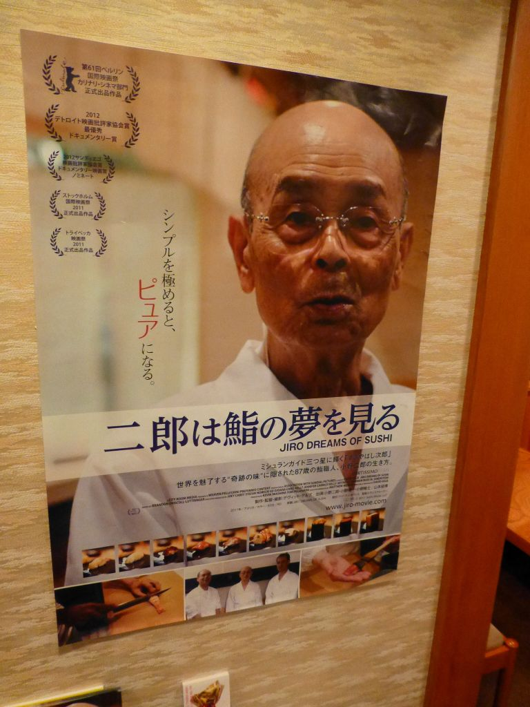 Subayashi's dad, who runs the famous Sushi-ya in Ginza that the movie is based on