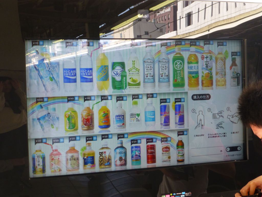 A fully digital vending machine (all pictures were changeable drawings on a screen)